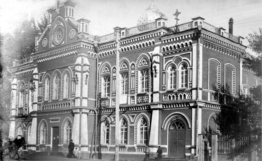 Biysk. City school named Pushkin