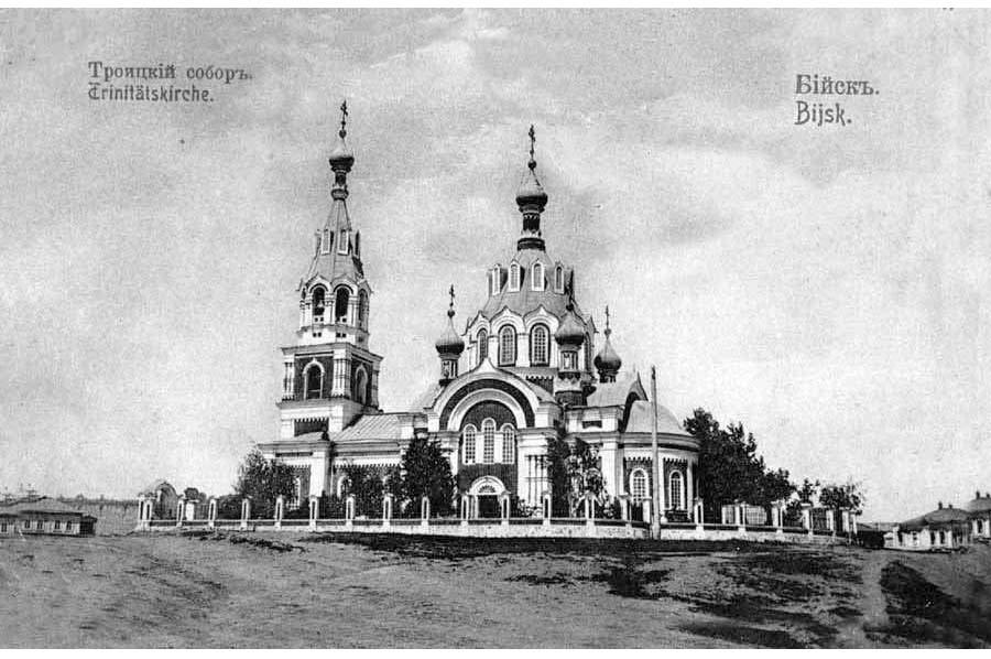 Biysk. Trinity Cathedral