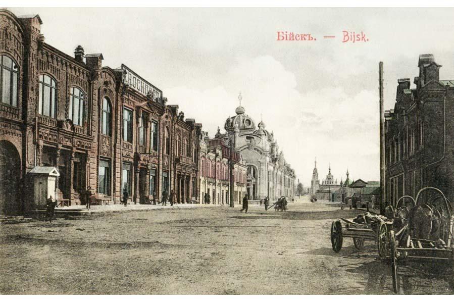 Biysk. Trade street