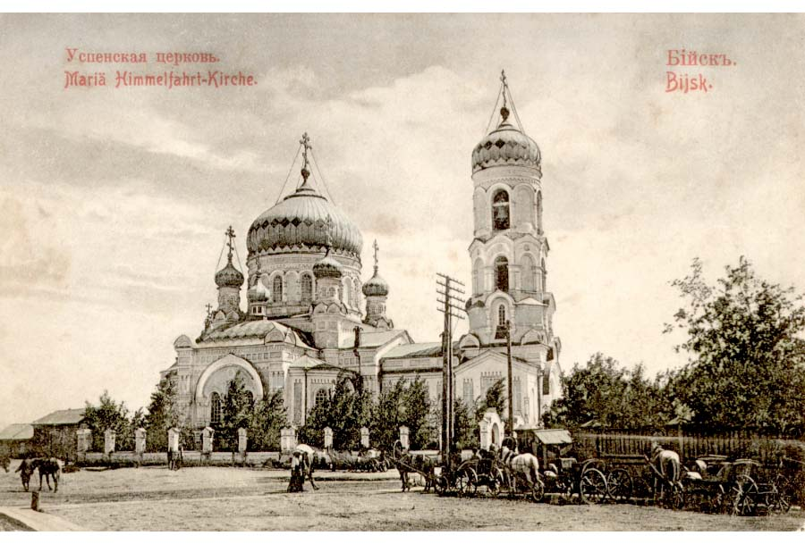 Biysk. Assumption Church