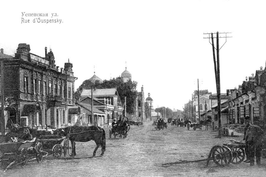 Biysk. Assumption street