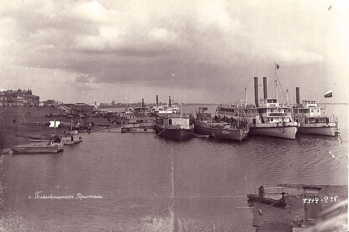 Blagoveshchensk. Wharf