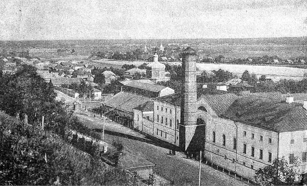 Bryansk. Arsenal, circa 1890's