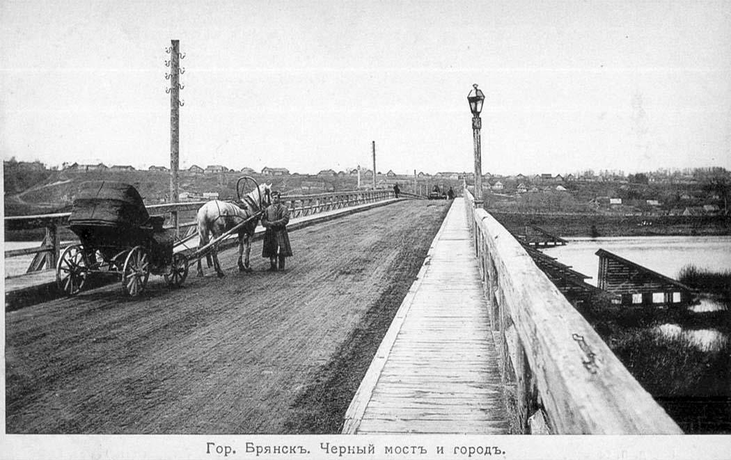 Bryansk. 'Black' bridge and panorama of the city, circa 1910's