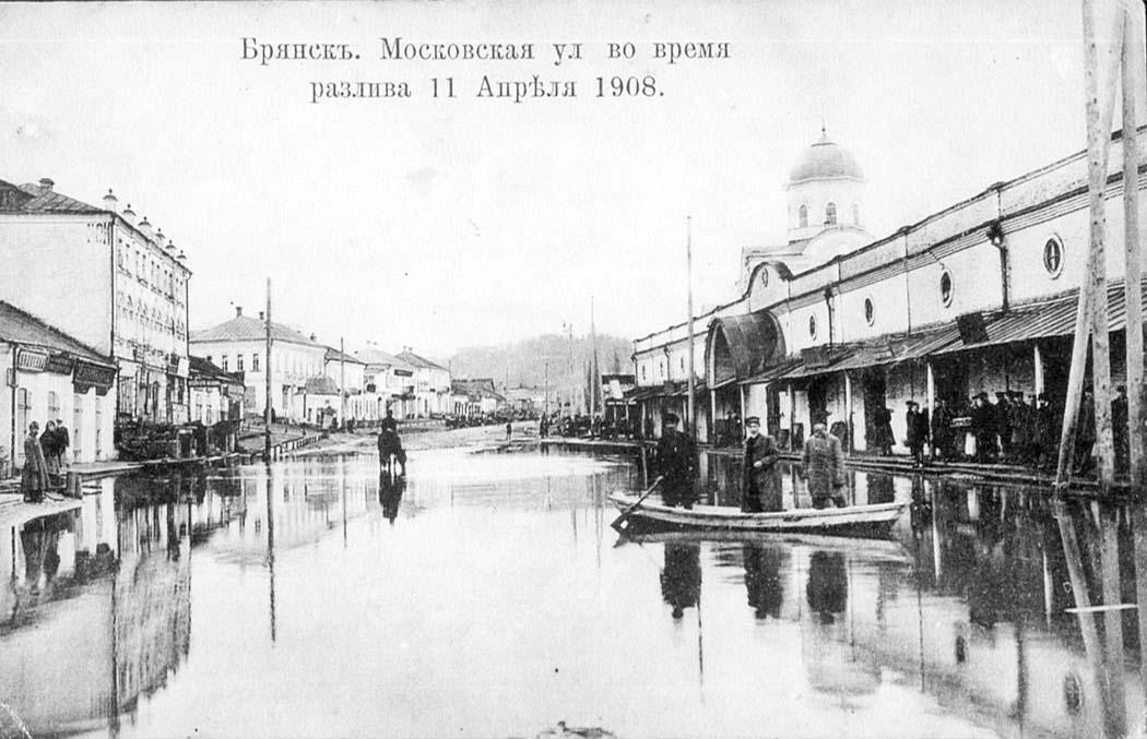 Bryansk. Moscowskaya street