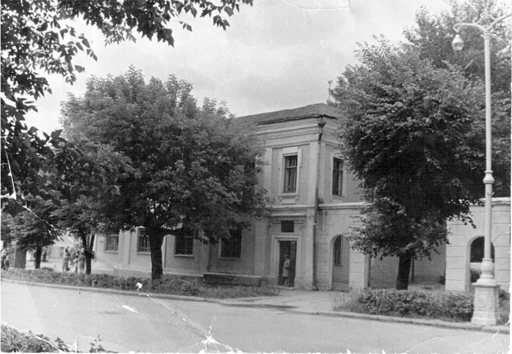 Bryansk. Music School, circa 1960's