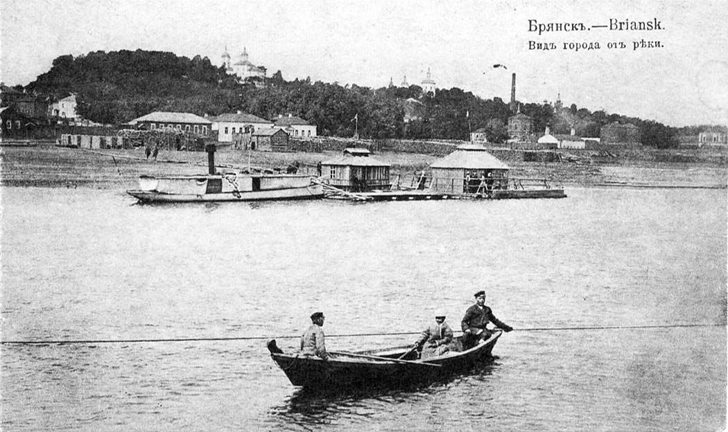 Bryansk. Panorama of the city from the river, circa 1910's