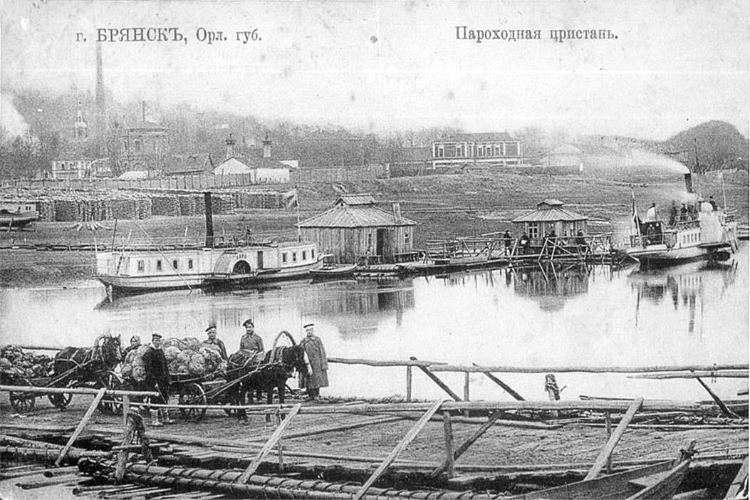 Bryansk. Steamboat wharf, circa 1910's