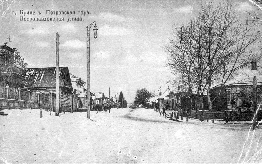 Bryansk. Petropavlovskaya street on Petrovskaya Mount, circa 1910's