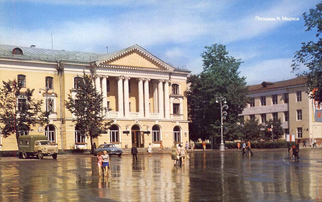 Bryansk. Karl Marx Square, the hotel 'Chernihiv', circa 1980's