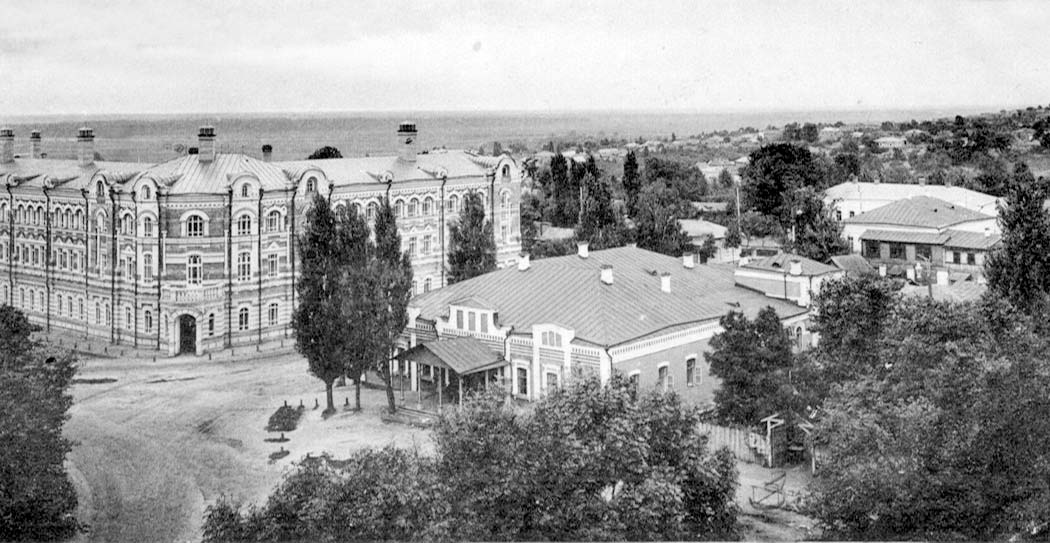 Bryansk. Women's College and the Public Assembly, circa 1910's