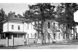 Velsk. Forest Technical School, 1920s