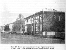 Velsk. Shelter for orphan boys