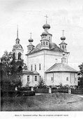 Velsk. Trinity Cathedral