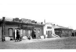 Verkhneuralsk. Shop of the Golubev brothers