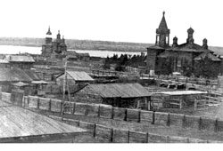 Vilyuysk. Panorama of the city, XIX century