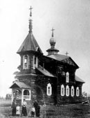 Vilyuysk. Church of Panteleymon on the territory of the leprosarium