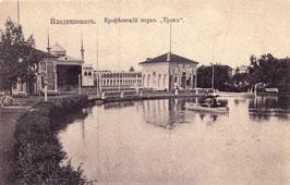 Vladikavkaz. Erofeev Park-track