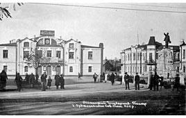 Vladikavkaz. State Theatre