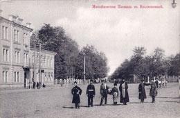 Vladikavkaz. Mikhailovskaya Square