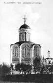 Vladimir. Demetrius Cathedral