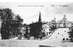 Vladimir. Noble Street and Golden Gate