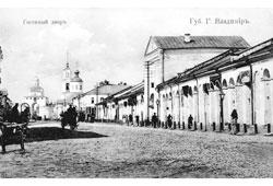 Vladimir. Seating yard
