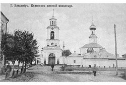 Vladimir. Knyaginin female monastery