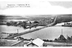 Vladimir. Bridge on the River Klyazma