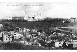 Vladimir. View from Kozlov the shaft