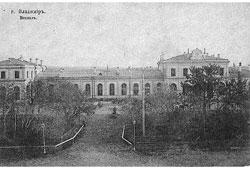 Vladimir. Railway Station