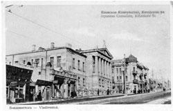 Vladivostok. Chinese street