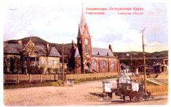 Vladivostok. Evangelical Lutheran church
