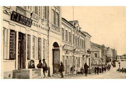 Vladivostok. Post office
