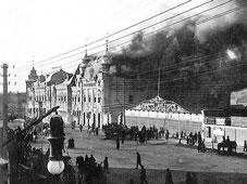 Vladivostok. The fire in 'Kunst and Albers'