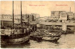 Vladivostok. Boat wharf