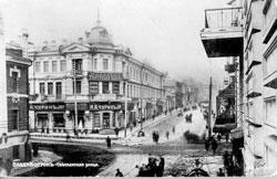 Vladivostok. Svetlanskaya street