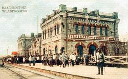 Vladivostok. Railway station