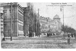 Volgograd. 1st Men's gymnasium