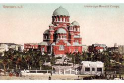 Volgograd. Alexander Nevsky Cathedral