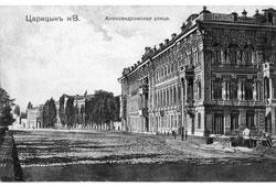 Volgograd. Alexandrovskaya street