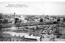 Volgograd. Marketplace