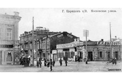 Volgograd. Moscowskaya street