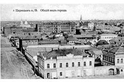 Volgograd. Panorama of city