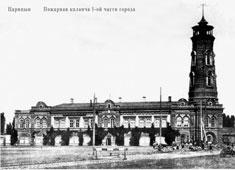 Volgograd. Fire tower