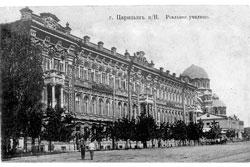 Volgograd. Real school