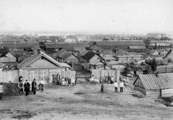 Volgograd. Panorama of the city