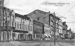 Volgograd. Gogol street