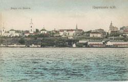 Volgograd. View from the Volga river