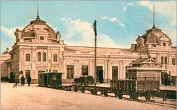 Volgograd. Railway station